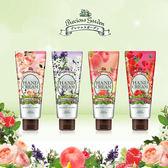 日本 KOSE 高絲 Precious Garden 護手霜 70g ◆86小舖 ◆