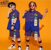 兒童套裝 演出服街舞套裝男童嘻哈架子鼓女童爵士舞服裝hiphop潮裝