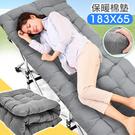 加長183X65珍珠棉折疊床墊.保暖布套棉墊.折合折疊椅套.沙發墊椅墊.座墊坐墊睡墊靠墊.休閒床墊