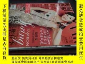 二手書博民逛書店罕見時尚芭莎(2010年4月,封面劉嘉玲)Y10118