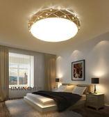 吸頂燈-幾何LED臥室吸頂燈現代簡約溫馨圓形方形客廳房間餐廳過道燈具 完美情人館YXS