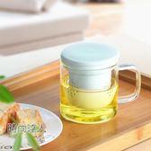 泡茶杯茶水分離杯陶瓷過濾玻璃杯帶蓋茶水杯帶把 辦公室熱賣夯款