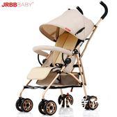 嬰兒手推車-超輕便可坐可躺折疊避震手推傘車 YEC