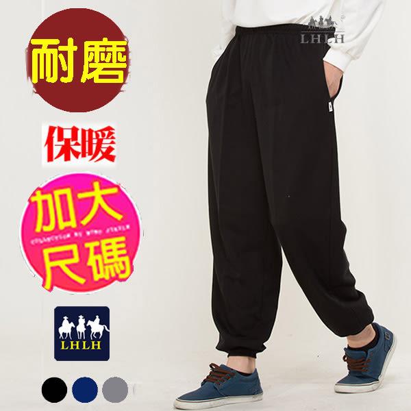 運動棉褲 運動長褲 縮口棉褲