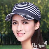 帽子-防曬軍帽男女彈性全棉條紋針織布時尚寬眉軍人帽13SS-W011 FLY SPIN