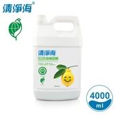 清淨海 環保地板清潔劑(檸檬飄香) 4000ml