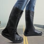 防雨鞋套男女鞋套防水雨天加厚防滑耐磨底