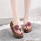 新款網紅涼拖鞋女夏季厚底時尚外穿夾腳人字拖海邊防滑沙灘鞋 卡布奇诺