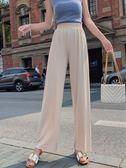墜感闊腿褲直筒高腰女夏新款薄款垂感拖地褲寬鬆冰絲長褲
