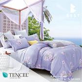 天絲床包兩用被四件式 雙人5x6.2尺 紫薇(紫) 100%頂級天絲 萊賽爾 附正天絲吊牌 BEST寢飾
