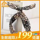 ✤宜家✤時尚氣質清新實用髮帶 髮飾 髮箍...