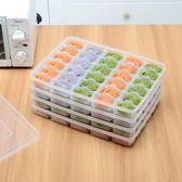 單層30格一層一蓋冰箱收納盒凍餃子不黏保鮮盒可微波解凍盒餃子盒   LannaS