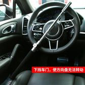 方向盤鎖汽車鎖轎車把器防盜鎖具小車車頭鎖雙向報警多功能車把鎖