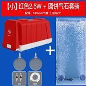 老漁匠氧氣泵魚缸增氧泵超靜音養魚增氧機小型家用充氧機增打氧機 聖誕交換禮物