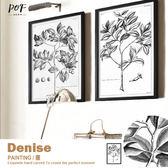 掛畫 裝飾畫 植物花卉素描畫 簡約現代北歐小清新 美式鄉村  品歐家具【A2】