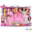 芭比娃娃套裝禮盒女孩公主玩具別墅城堡【時尚大衣櫥】