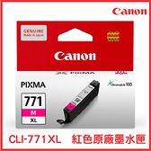 CANON 紅色墨水匣 CLI-771XL M 原裝墨水匣 墨水匣 印表機墨水匣