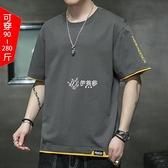 短袖T恤 夏季男短袖t恤純棉圓領寬鬆夏裝上衣加肥加大碼胖子潮流全棉半袖