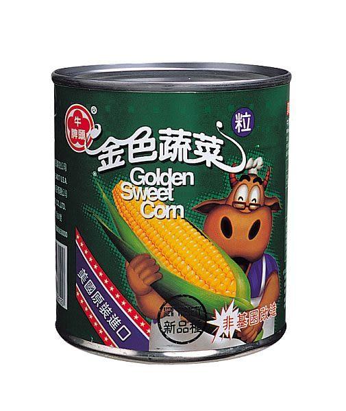 牛頭牌玉米粒312g