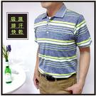 【大盤大】(C87799) 男 口袋涼感衣 吸濕排汗衫 台灣製 速乾 彈性父親 抗UV 運動 有加大尺碼