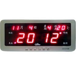 紅光LED 5大功能~萬年曆+溫度+電子鐘 壁掛鐘CX-2158