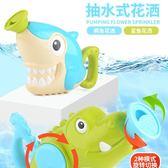 新品嬰兒洗澡玩具兒童戲水花灑寶寶浴室男孩女孩玩水手動噴水玩具