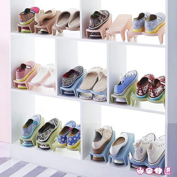 家用雙層鞋子收納架塑料一體式鞋托簡約現代客廳衣柜簡易收納鞋架
