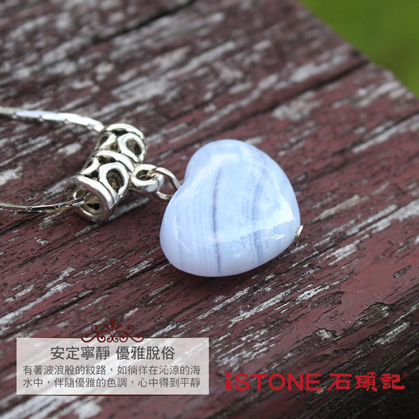藍紋瑪瑙項鍊-愛情海洋-石頭記
