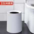 衛生間垃圾桶廚房家用客廳創意分類紙簍大小號可愛北歐臥室拉圾筒NMS【蘿莉新品】