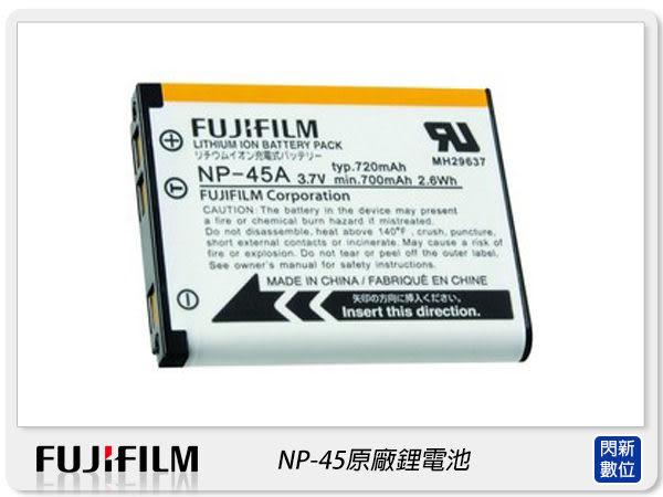 FUJIFILM 富士 NP-45 原廠鋰電池 原廠電池(恆昶公司貨)【分期0利率,免運費】NP45