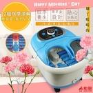 【勳風】鬱金香包覆式健康泡腳機(HF-G538H)氣泡/滾輪/草藥盒