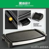 洛明達電燒烤爐韓式家用無煙不粘烤肉機韓國電烤盤鐵板燒烤肉鍋igo 美芭