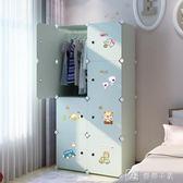 兒童衣柜卡通經濟型簡約現代男孩嬰兒小女孩衣櫥組合寶寶收納柜子 igo 娜娜小屋