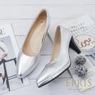 現貨 前高後高防水台 時尚女神 銀色高跟鞋推薦 銀色婚鞋 20-26 EPRIS艾佩絲-時尚銀