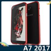 三星 Galaxy A7 2017版 雙色金屬邊框 航空鋁合金 撞色螺絲款 可掛繩 超薄簡約 保護套 手機套 手機殼