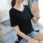 中大尺碼上衣 莫代爾V領t恤女短袖夏季薄寬鬆大碼女裝素色黑色體恤打底衫上衣 小宅女