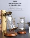 旋轉時間沙漏 計時器 個性簡約 現代擺件 創意家居 酒櫃裝飾品 歐式桌面