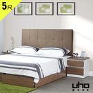 預購【UHO】貝克5尺雙人床頭片 免運費 HO18-470