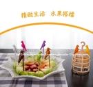 【鳥籠水果叉】創意鳥籠小鳥造型點心叉 水果籤 甜點小叉子
