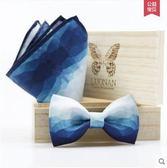 原創 領結男新郎煲呔繽紛藍色漸變格印花結婚婚禮蝴蝶結 (主圖款)