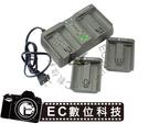 【EC數位】相機雙充 充電器 EN-EL18 EN-EL4 EN-EL4A D800E D810 D4
