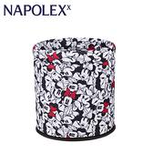 【旭益汽車百貨】日本NAPOLEX Disney米妮圓型垃圾桶 WN-42