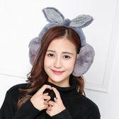 保暖耳罩 耳套保暖耳罩女冬季可愛兔耳朵蝴蝶結仿兔毛超大耳暖耳包耳捂韓版   蜜拉貝爾