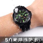 古騰學生手表男初中電子石英表青少年防水男表高中男孩兒童手表潮