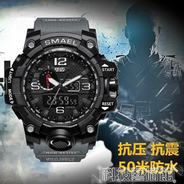 手錶男特種兵運動美國防水戶外休閒迷彩戰術多功能電子錶 交換禮物