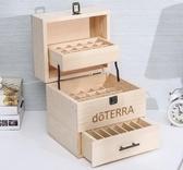 收納盒 廠家直銷鬆木實木精油盒子時尚天然木質收納盒收納精油儲存盒 解憂