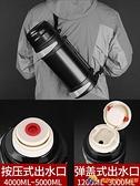 保溫杯大容量超大號水壺3特大型5000ml4戶外便攜