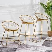 椅子 北歐鐵藝現代簡約時尚靠背家用餐椅高腳服裝店凳子拍照【快速出貨】