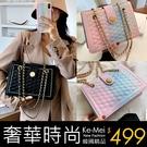 克妹Ke-Mei【ZT61923】PINK 粉紅甜心金屬鍊鎖皮質大方包