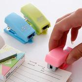 文具釘書機學生迷你卡通訂書器手握式
